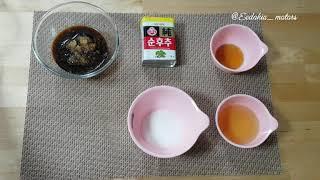 "Бульгоги ""불고기"" Корейская кухня."