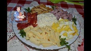 Вкусный салат с сухариками и колбасой. Красивый и необычный салат