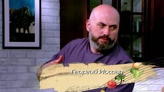Песня грузинской кухни. Вып. 011. Хинкали. Надуги с мятой