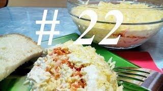 САЛАТ из курицы, КОРЕЙСКОЙ МОРКОВИ, яиц и сыра (БУНИТО)  Рецепт БУНИТО  Как приготовить БУНИТО
