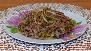 Острый мясной салат. Spicy meat salad.