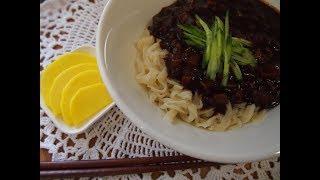 "Корейская кухня: ""чёрная"" лапша или чаджанмён (짜장면)"