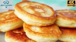 Пышные Оладьи на кефире как Пух ☆ Как ВКУСНО приготовить пышные Оладьи ☆ Оладушки на завтрак