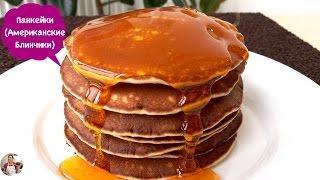 Американские Панкейки (Блины) Проверенный Рецепт| American Pancakes Recipe, English Subtitles