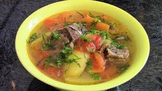 Шурпа с говядиной - очень вкусное блюдо народов Востока .