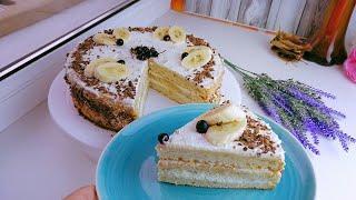 Банановый торт. Ең дәмді бананды торт