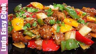 Нежная говядина по-китайски в кисло-сладком соусе! Популярное блюдо китайской кухни! | CHINESE BEEF