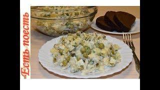 Салат с варёной рыбкой на ужин - пикантный и вкусный.