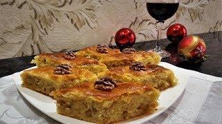 Армянская настоящая пахлава - Ани Кухня!
