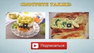 Салаты с Куриным Мясом Рецепты