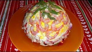 Праздничный Салат из Морепродуктов. Салат из Морепродуктов. Шикарный рецепт/Seafood salad