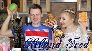 Пробуем Еду из Голландии! Trying Holland Food!