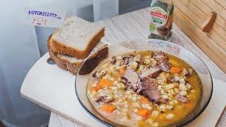 Вкусный Суп с Перловкой на Говяжьем Бульоне [как приготовить]