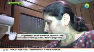 Секреты приготовления азербайджанской халвы