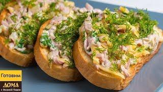 Улетные бутерброды с колбасой и сыром. Закуска, которая разлетаются на Ура!