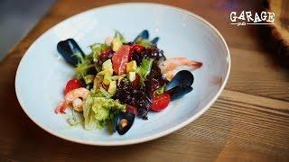 GARAGE PUB: салат с морепродуктами