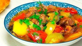 Басма - овощное рагу с мясом. Узбекская кухня. Рецепт от Всегда Вкусно!