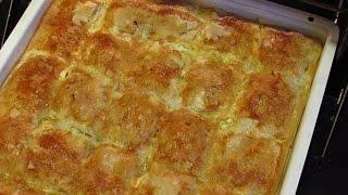 Традиционный болгарский пирог - Баница