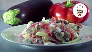 САЛАТ из овощей и курицы!!! ОЧЕНЬ ВКУСНО!!! ОЧЕНЬ СЫТНО!!!Salad from vegetables and chicken