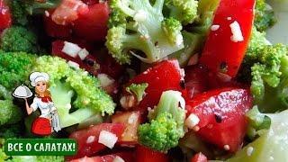Салат из брокколи с чесночной заправкой  (салаты вегетарианские, вкусные салаты)
