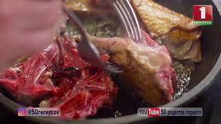 Готовим блюда белорусской кухни: утка в вине, Бигос, Крамбамбуля. 50 рецептов первого
