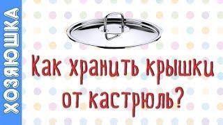 ✅ 7 ЛАЙФХАКОВ