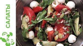 Легкий Овощной Салат с Моцареллой || iCOOKGOOD on FOOD TV || Салаты
