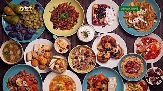 Приднестровская национальная кухня