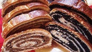 Традиционная венгерская выпечка - Бейгли на маргарине