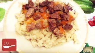 ✅ Как приготовить ГУЛЯШ ИЗ СВИНИНЫ - НЕИМОВЕРНО ВКУСНО! / Кулинарные рецепты