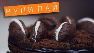 «Вупи пай» (whoopie pie). Торт и пирожные / Рецепты и Реальность / Вып. 172