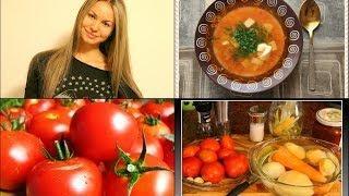 Польская кухня / Zupa pomidorowa /Легко и вкусно!
