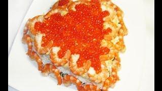 Салат из морепродуктов Сердце  Салаты на праздники и новый год 2016