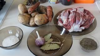 Шурпа (Сорпа) из Баранины (#Узбекская кухня)