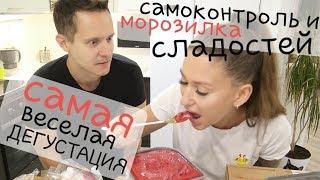 15 кг СЛАДОСТЕЙ / ДЕГУСТАЦИЯ / 10 коробок ТОРТОВ ПИРОЖНЫХ и МОРОЖЕНОГО / Cheese-Cake.ru / Весело