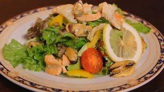 Салат с морепродуктами. Рецепт от шеф-повара.