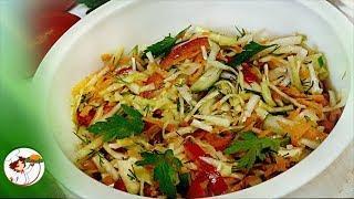 Оригинальный салат из свежей капусты с кукурузой! Идеальное дополнение к мясным блюдам!