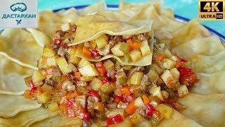 ЖАППАСАЙ ☆ Блюдо, которое Любит МОЯ СЕМЬЯ ☆ Казахская кухня ☆ Ленивые манты
