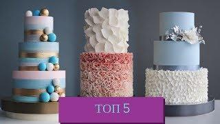 Топ 5 самых удивительных украшений тортов в домашних условиях
