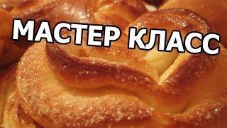 Мастер класс по форме булочек (6 ВИДОВ)