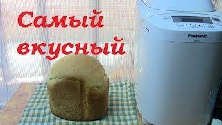 Домашний хлеб / Хлеб в хлебопечке Panasonic / Правильное питание