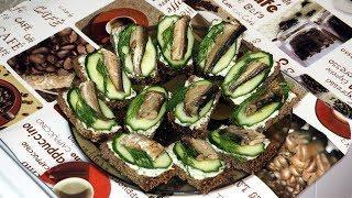 бутерброды со шпротами и свежим огурцом - быстро и вкусно!