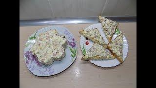 Салат и закусочные бутерброды на праздничный стол//Закуска 2 в 1