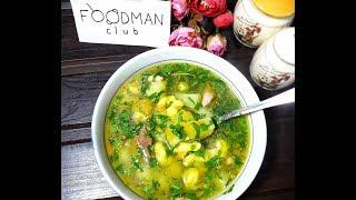 Суп на говяжьем бульоне с клецками: рецепт от Foodman.club