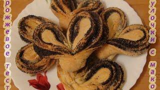 Булочки с маком | Дрожжевое тесто для пирожков
