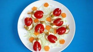 Бутерброды на праздничный стол. Готовим вместе с детьми. Съедобные поделки из овощей.