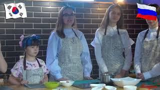 Фестиваль культур в Lingua. Корейская кухня.
