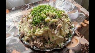 БЕШБАРМАК,национальное блюдо казахской кухни,приготовленное с русским шармом!!!