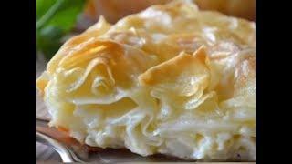 Грузинская кухня:АЧМА